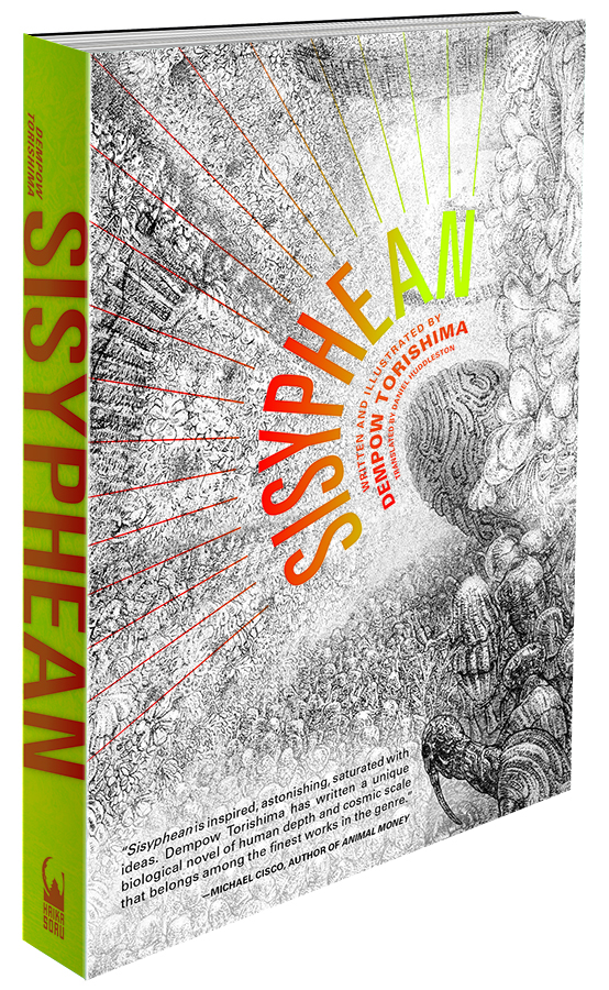 Sisyphean-Cover Surreal Sci-Fi Novel SISYPHEAN Debuts From VIZ Media's Haikasoru Imprint