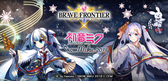 Snow_miku_2018_illus_rectangle-560x273 HATSUNE MIKU RETURNS TO BRAVE FRONTIER TO CELEBRATE SNOW MIKU 2018 FESTIVAL!