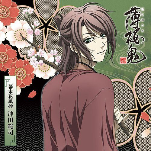 Mysterious-Messenger-Wallpaper-500x500 [Fujoshi Friday] Top 10 Male Characters from Otome Games