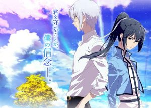 Spiritpact ~Yomi no Chigiri~- First Episode Screening & Seiyuu Talk Event