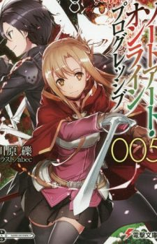 Maho-Shojo-Ikusei-Keikaku-1-Light-Novel-346x500 Weekly Light Novel Ranking Chart [02/20/2018]