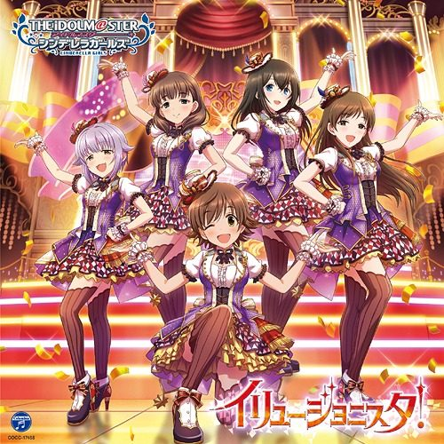 THE-IDOLM@STER-Idolmaster-CINDERELLA-MASTER-Illusionista-500x500 Weekly Anime Music Chart  [02/26/2018]