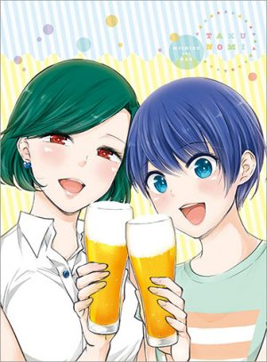 Takunomi-2 Funny Winter Drinking at Home Anime Takunomi Reveals Three Episode Impression!