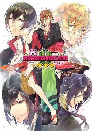 Collar-X-Malice-Wallpaper-647x500 Top 10 Otome Games [Updated Best Recommendations]