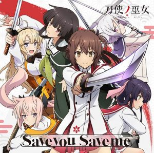 Toji-no-Miko-300x450 Toji no Miko Gets New 2nd Cours Key Visual, New OP, & New ED!