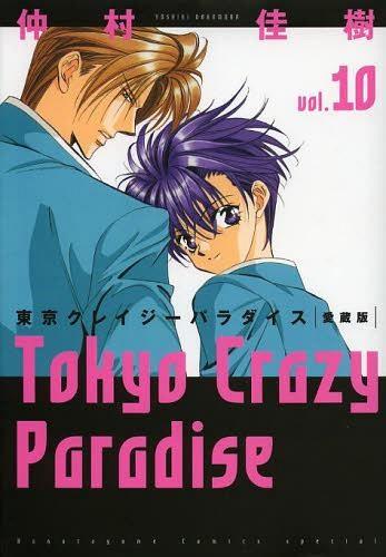 Kanata-Kara-Wallpaper-500x500 Top 10 Manga Romances