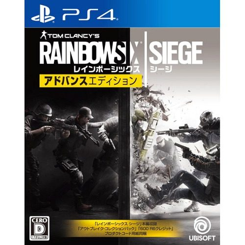 Tom-Clancys-Rainbow-Six-Siege-Advanced-Edition-500x500 Weekly Game Ranking Chart [03/01/2018]