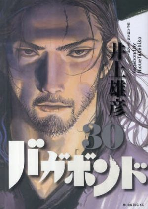 Rurouni-Kenshin-manga-300x431 6 Manga Like Rurouni Kenshin [Recommendations]