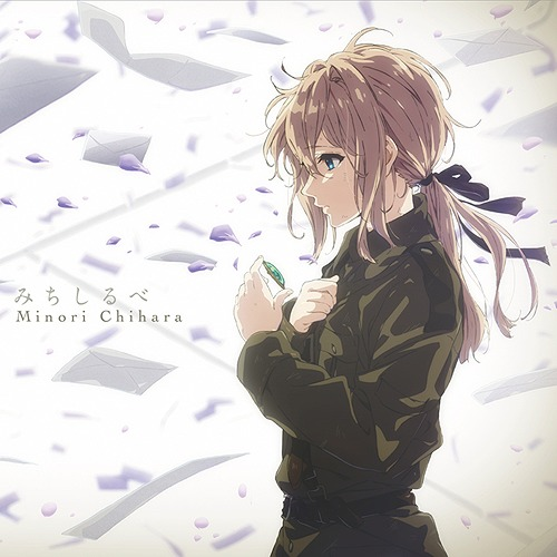 "Violet-Evergarden-1 Violet Evergarden Review - ""I want to know. I love you."""