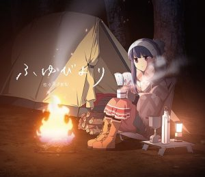 Yuru-Camp-Wallpaper-1-560x365 Yuru Camp's Very Own Nadeshiko Kagamihara Celebrates her Birthday Today!