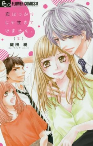 Happy-Mania-manga-300x446 Top 10 Josei Manga [Best Recommendations]