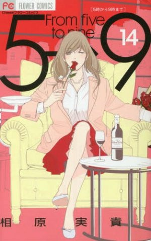 Top Manga by Aihara Miki [Best Recommendations]