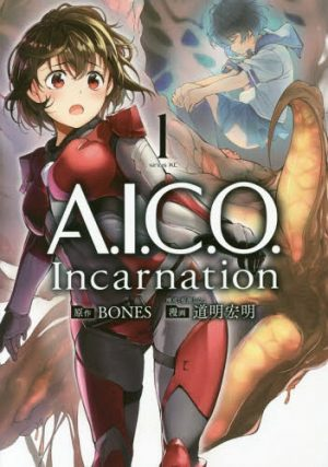 6 Anime Like A.I.C.O.: Incarnation [Recommendations]