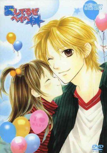Taranta-Ranta-manga-1-700x443 Top Manga by Maki Youko [Best Recommendations]
