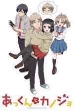 6 animes parecidos a Akkun to Kanojo