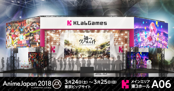 Anime-Japan-KLabGames-560x294 KLabGames to Promote New Titles and More at AnimeJapan 2018!