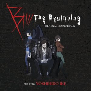 6 Anime Like B: The Beginning [Recommendations]