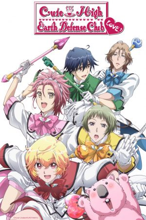 Binan-Koukou-Chikyuu-Bouei-Bu-Cute-High-Earth-Defense-Club-300x450 Is Binan Koukou Chikyuu Boueibu HAPPY KISS Still What We Love? Three Episode Impression Released!