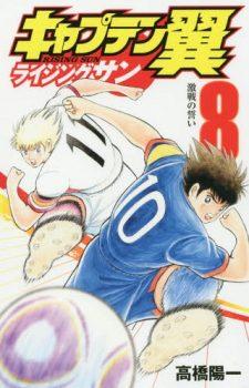 Cardcaptor-Sakura-Clear-Card-Hen-4--325x500 Weekly Manga Ranking Chart [04/06/2018]