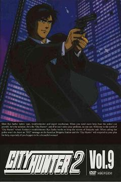 City-Hunter-2-Vol.9 New City Hunter Movie Announced! Sunrise Is the Studio in Charge!