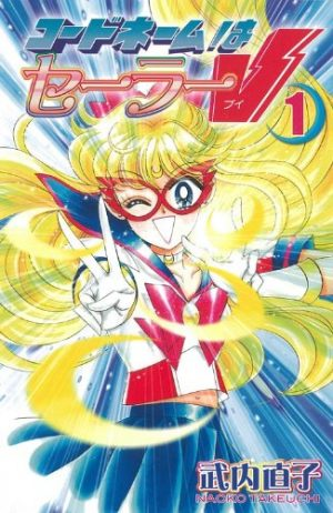 Sailor-Moon-manga-wallpaper-20160820205442-625x500 [Editorial Tuesday] The History of Sailor Moon