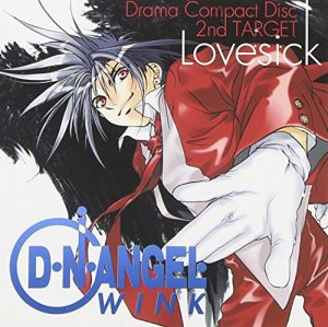6 Manga Like D.N.Angel  [Recommendations]