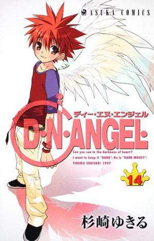 D.N.Angel-manga-300x470 6 mangas parecidos a D.N.Angel