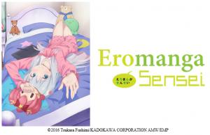 Aniplex of America Announces Blu-ray Release of Eromanga Sensei!