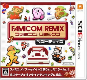 Top Games by Shigeru Miyamoto [Best Recommendations]