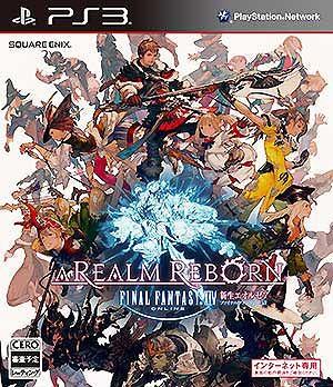 5 razones por las que debes jugar Final Fantasy XIV: A Realm Reborn