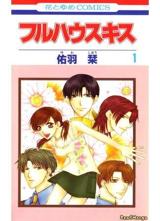 Fruits-Basket-manga-300x431 6 Manga Like Fruits Basket [Recommendations]