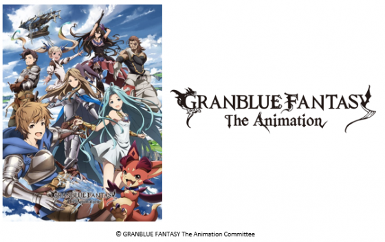 Granblue-Fantasy-Animation-1-560x352 Aniplex of America Announces GRANBLUE FANTASY The Animation Blu-ray Release