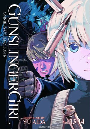 6 Manga Like Gunslinger Girl [Recommendations]