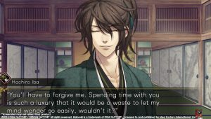Fresh New Screenshots from Hakuoki: Edo Blossoms! Harada + Iba!