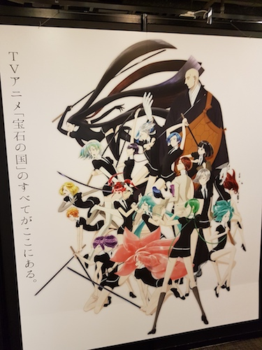 Houseki-no-Kuni-Art-Exhibit-1-560x420 [Anime Culture Monday] Anime Hot Spot – Houseki no Kuni Art Exhibit in Yuurakuchou
