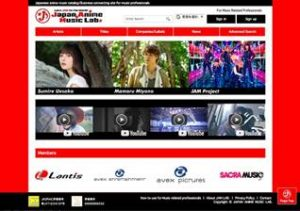 Japan Anime Music Lab. (JAMLAB) Adds New Content On Vibrant Ani-Song Artists