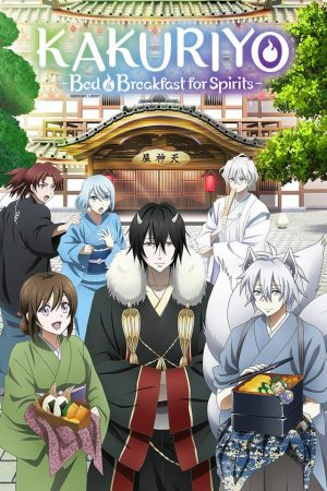 Kakuriyo-no-Yadomeshi-Kakuriyo-Bed-Breakfast-for-Spirits--300x450 Shoujo Supernatural Anime Kakuriyo no Yadomeshi Announces Megumi Nakajima For Summer Cours Ending!