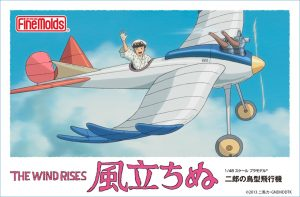6 Anime Movies Like The Wind Rises [Recommendations]
