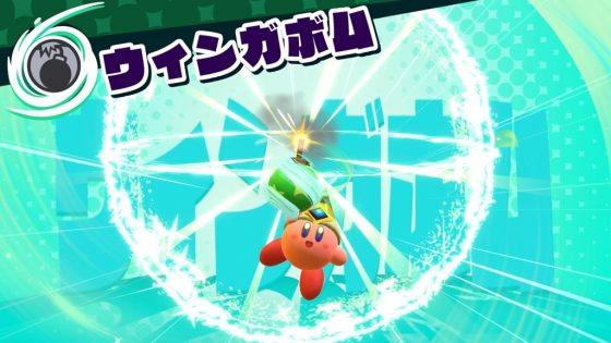 Switch_KirbyStarAllies_screen_02-1-700x394 [El flechazo de Mo-chan] 5 características destacadas de Kirby (Kirby Star Allies)