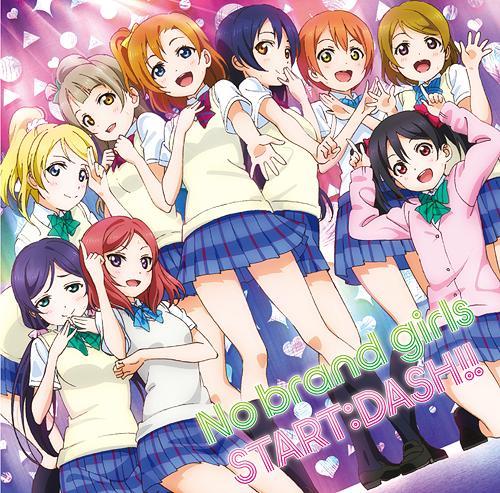 Love-Live-The-School-Idol-Movie-Wallpaper Las 10 mejores canciones de Love Live! School Idol Project