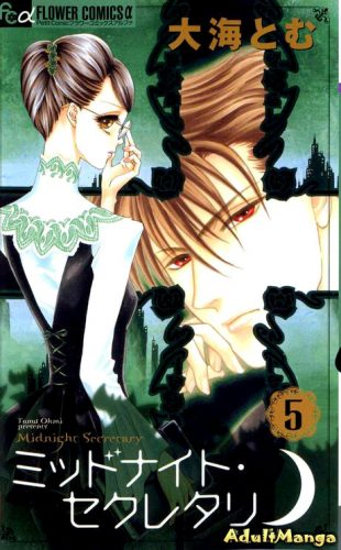 Midnight-Se-Kureta-Ri-manga-310x500 Top Manga by Ohmi Tomu [Best Recommendations]