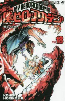 Katsugeki-Touken-Ranbu-2-322x500 Ranking semanal de Manga (13 abril 2018)