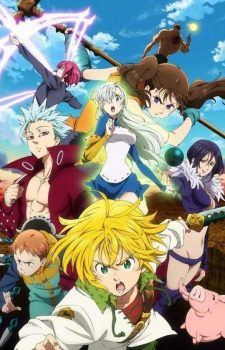 Nanatsu-no-Taizai-Imashime-no-Fukkatsu-dvd-225x350 [Shounen Adventure Anime Winter 2018] Like Madan no Ou to Vanadis? Watch This!