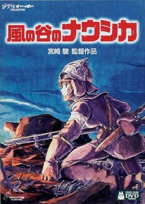 6 Anime Movies Like Nausicaä of the Valley of the Wind [Recommendations]