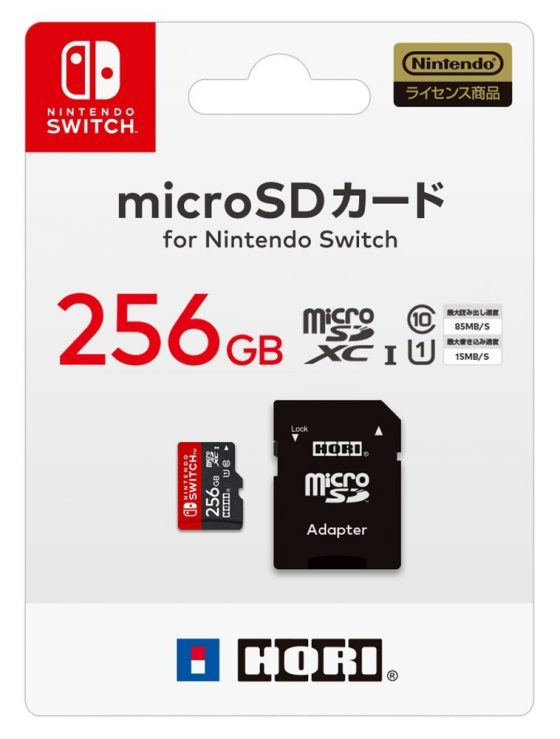 Nintendo-Hori-256-1-560x739 Nintendo and Hori to Release Official 256GB Micro-SD Card for Nintendo Switch