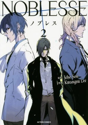 Top 10 Starter Manhwa [Recommendations]