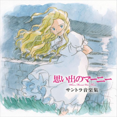 Omoide-no-Marnie-dvd-300x368 6 películas de anime parecidas a When Marnie was There