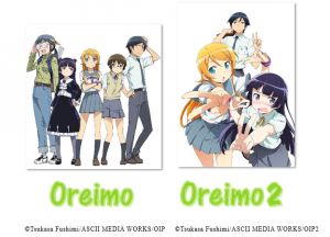 Aniplex of America Announces Oreimo and Oreimo 2 Blu-ray Releases!