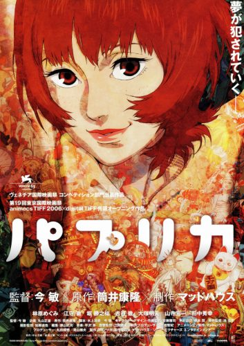 Paprika-dvd-353x500 A Short Piece: Paprika and the Match Cut