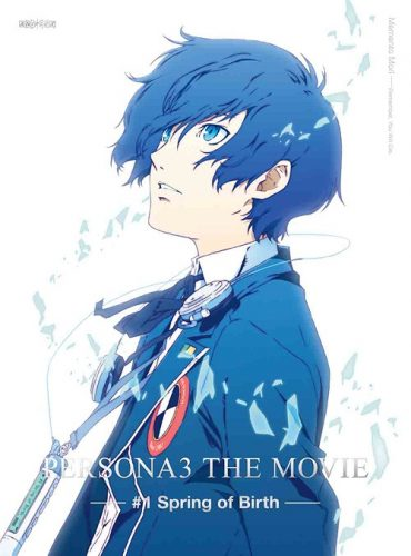 Persona-3-The-Movie-1-Spring-Of-Birth--370x500 Weekly Anime Ranking Chart [04/04/2018]
